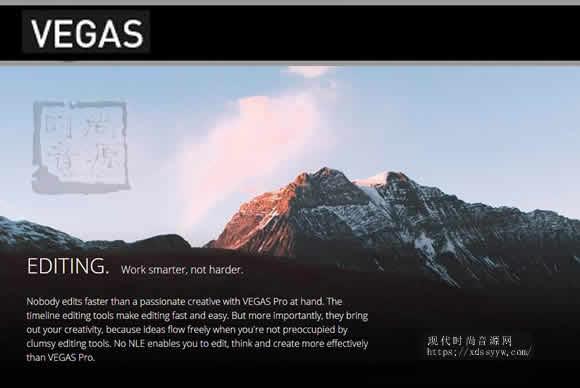 MAGIX VEGAS Pro 17.0.0.284 x64 PC经典视频编辑软件