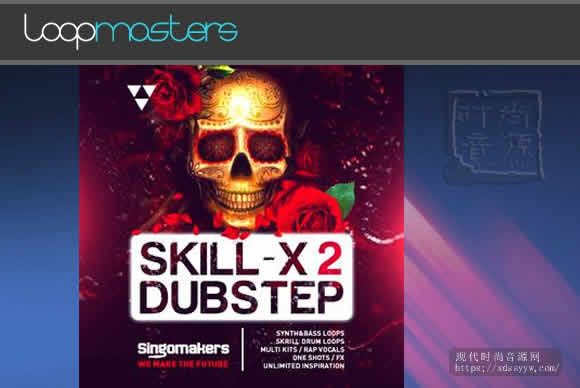 Singomakers Skill-X-Dubstep Vol 2素材