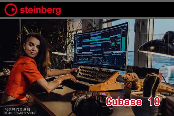 Cubase10专业音乐制作录音编曲混音软+教程PC/MAC版音频工作站