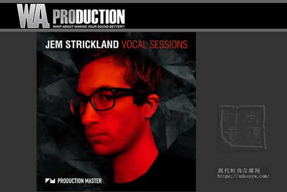 Production Master Jem Strickland Vocal Sessions WAV人声素材
