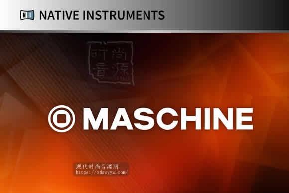 Native Instruments Maschine v2.8.5 PC/v2.8.7.Mac节奏工伤站