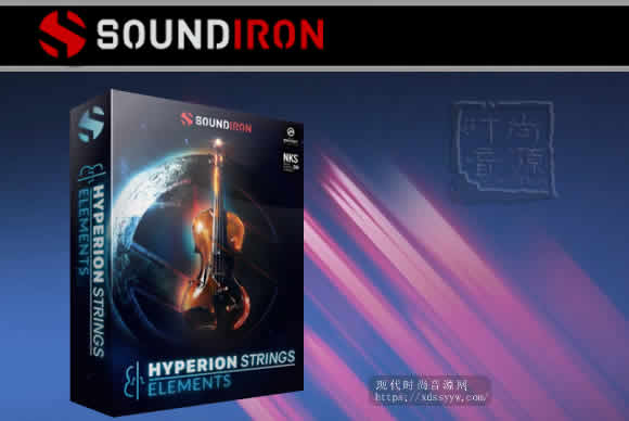 Soundiron Hyperion Strings Elements KONTAKT元素弦乐