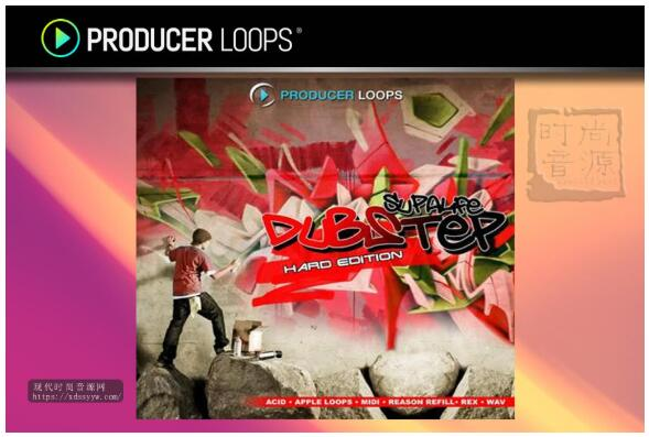 Producer Loops Supalife Dubstep Hard Edition 电子素材
