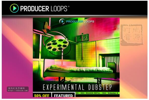 Producer Loops Experimental Dubstep Vol 4 节奏电子素材