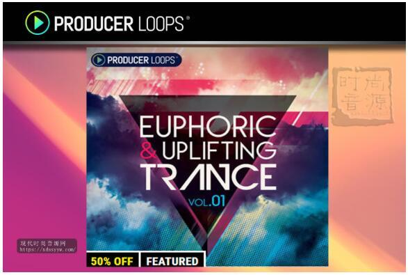 Producer Loops Euphoric Uplifting Trance Vol 1 现代舞曲素材