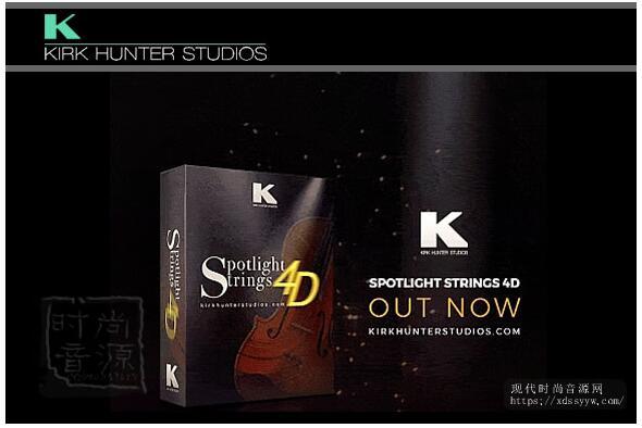 Kirk Hunter Studios Spotlight Strings 4D KONTAKT 4D弦乐
