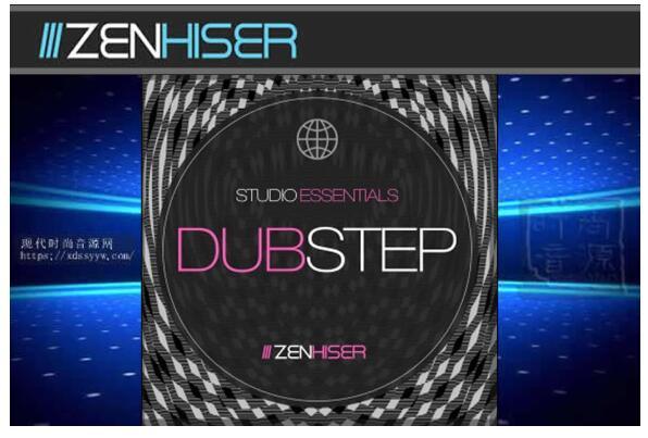 Zenhiser Studio Essentials Dubstep 流行节奏素材