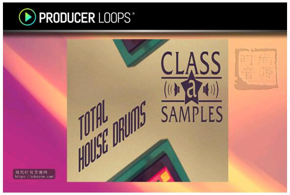 Class A Samples Total House Drums 电子节奏素材