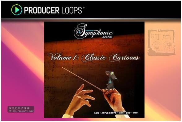 Producer Loops Symphonic Series Vol 1 交响乐素材