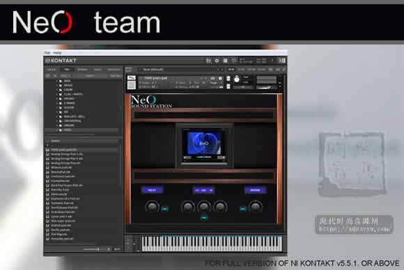 NEO Soundstation KONTAKT 综合音源