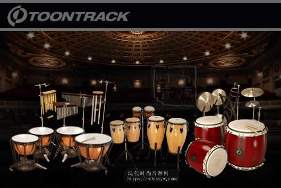 Superior Drummer 扩展管弦打击 Toontrack Orchestral Percussion SDX VOL I+VOL II