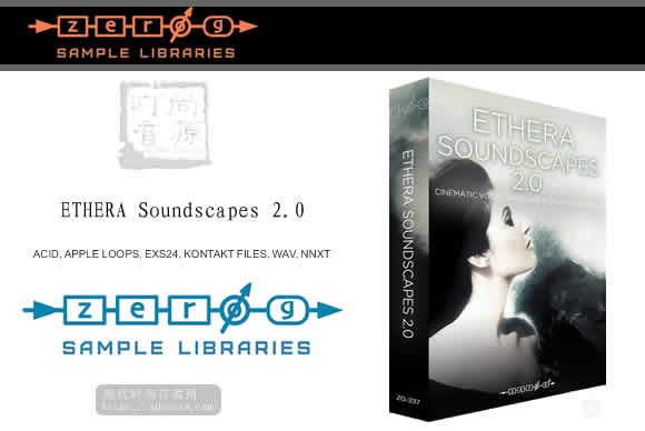 Zero-G ETHERA Soundscapes 2.0 KONTAKT人声和环境氛围音色