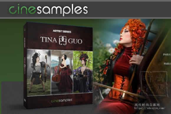 Tina Guo Cello 1.2 KONTAKT 电影大提琴