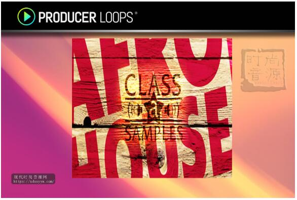 Class A Samples Afro House 电子素材