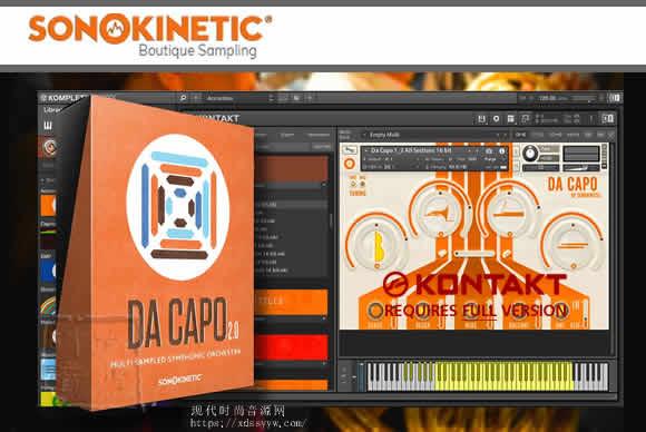 Sonokinetic Da Capo V2.0 Kontakt管弦敲击包