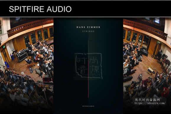 Spitfire Audio Hans Zimmer Strings 弦乐音色库(MAC)