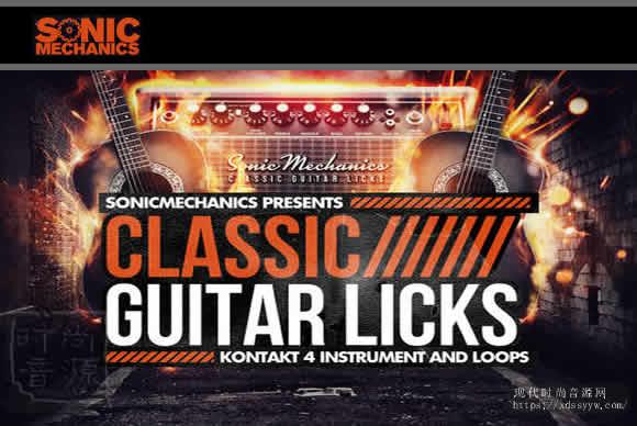 Sonic Mechanics Classic Guitar Licks WAV REX KONTAKT吉他LOOP