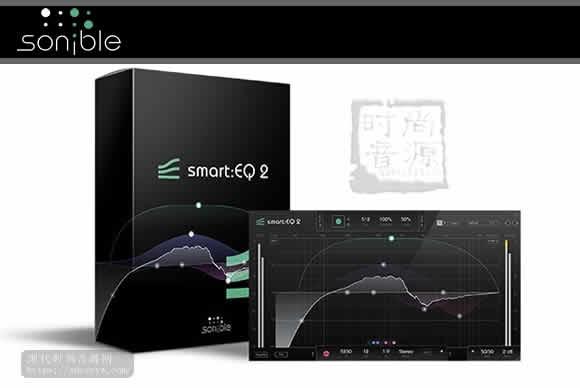 Sonible smartEQ2 1.0.2 EQ均衡