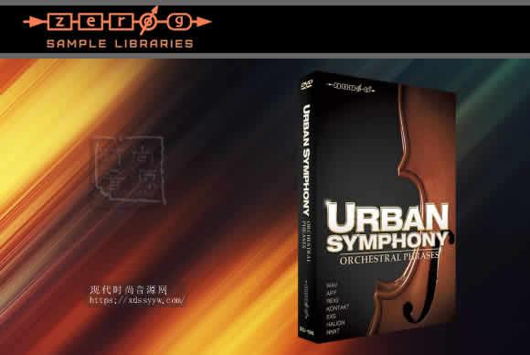 Zero-G Urban Symphony城市交响曲多格式版