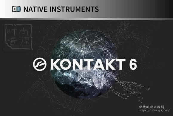 Native Instruments Kontakt v6.2.2 PC/MAC采样天尊