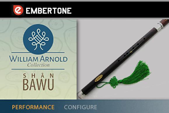 Embertone Arnold Series Shan Bawu KONTAKT云南巴乌