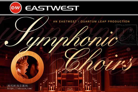 EastWest Symphonic Choirs交响合唱解锁简化版