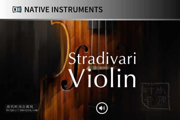 Native Instruments Stradivari Violin v1.0.0 KONTAKT独奏小提