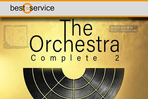 Best Service The Orchestra Complete 2 KONTAKT管弦乐完整版2