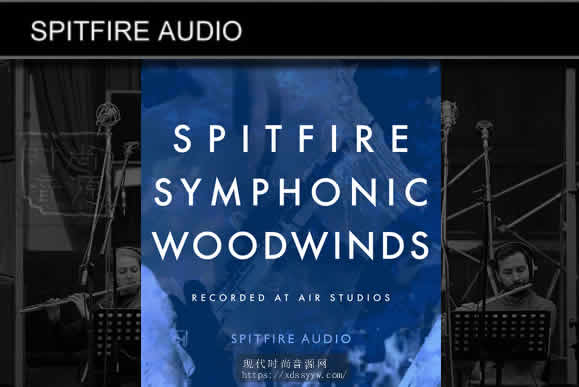 Spitfire Audio Spitfire Symphonic Woodwinds KONTAKT极品交响喷火木管