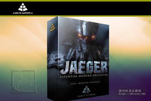 Audio Imperia JAEGER.v1.3.0.KONTAKT猛货大气管弦乐团