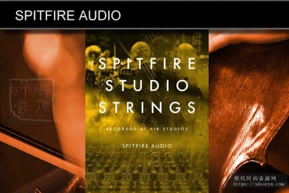 Spitfire Audio Spitfire Studio Strings v1.0 b19 KONTAKT喷火全新弦乐