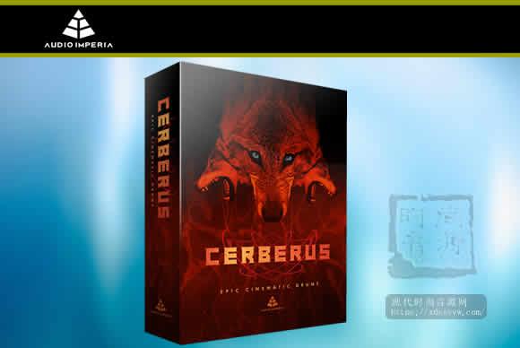 Audio Imperia Cerberus v1.1.0 KONTAKT强力鼓