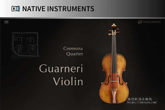 Native Instruments Guarneri Violin v1.0.0 KONTAKT克雷莫纳四重奏小提琴