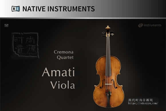 Native Instruments Amati Viola v1.0.0 KONTAKT克雷莫纳四重奏中提琴