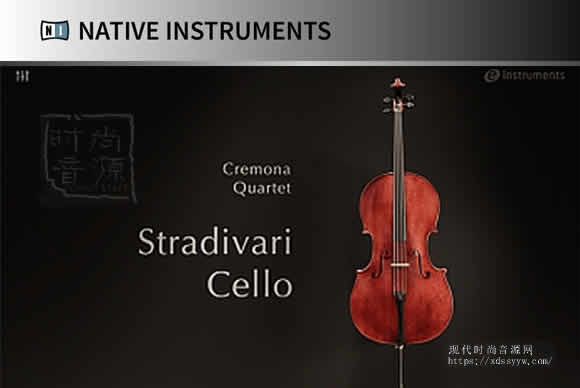 Native Instruments Stradivari Cello v1.0.0 KONTAKT克雷莫纳四重奏大提琴