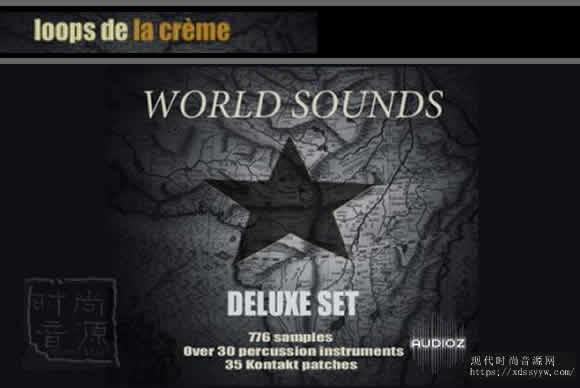 Loops De La Creme World Sounds Deluxe Set KONTAKT打击乐音色