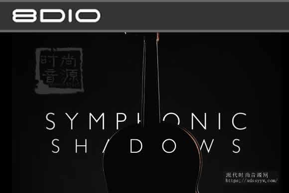 8Dio Symphonic Shadows KONTAKT暗黑管弦乐库