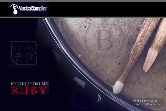 Musical Sampling Boutique Drums Ruby KONTAKT红宝石经典鼓