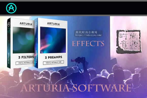 Arturia Software Effects 4x3 8.2019 PC效果包