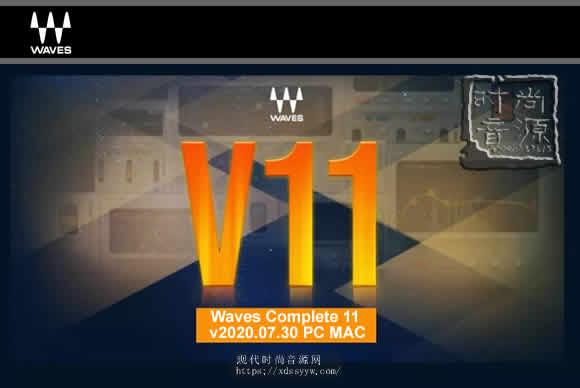 Waves Complete 11 v2020.07.30 PC MAC经典效果音源包