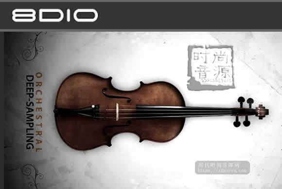 8Dio Agitato Grandiose Ensemble Violins KONTAKT小提琴合奏