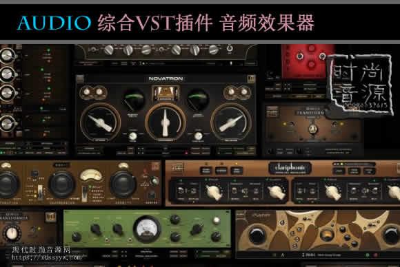 更新2021年1月1日R2R新年-圣诞节发布豪礼(价值千金的VST插件.音频效果器)