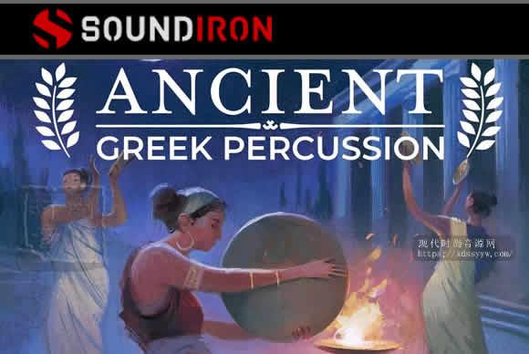 Soundiron Ancient Greek Percussion KONTAKT民族世界打击乐器