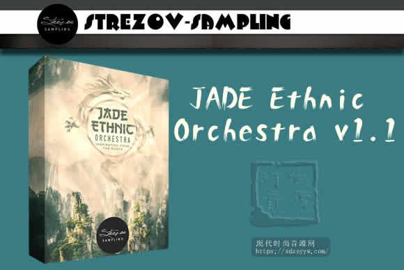 Strezov Sampling JADE Ethnic Orchestra v1.1 KONTAKT翡翠民族管弦乐团