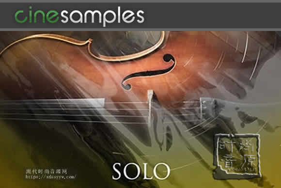 Cinesamples CineStrings Solo v1.3 KONTAKT影视弦乐独奏