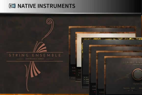 Native Instruments SYMPHONY ESSENTIALS系列 管弦乐