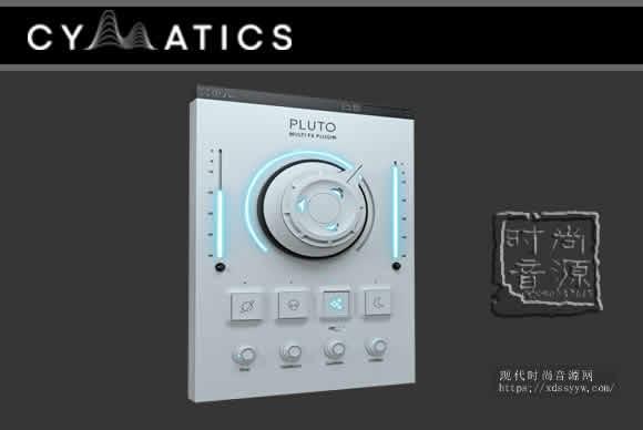 Cymatics Pluto v1.0.1 PC MAC音频处理
