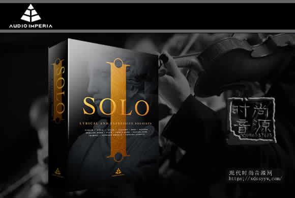 Audio Imperia Solo KONTAKT管弦乐独奏