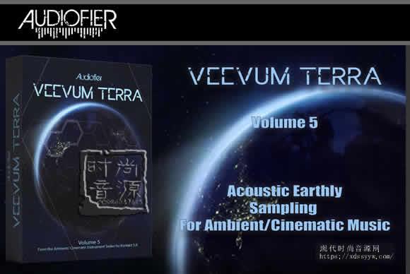 Audiofier Veevum Terra Volume 5 KONTAKT电影环境音效库