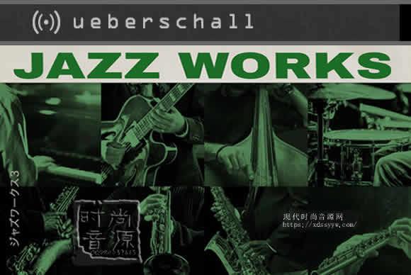 Ueberschall Jazz Works 3 ELASTIK爵士素材卷 3